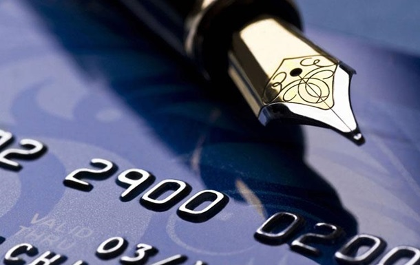 (English) How and why you do not need to expedite opening a bank account